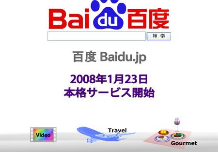 2008110952796143.jpg