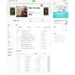 Naver Enjoy Japan