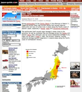 Japan Travel News - Earthquake and Tsunami of March 11, 2011-1