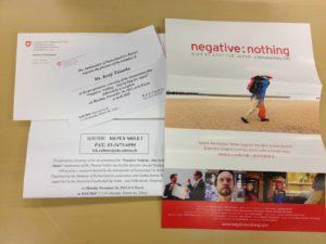Invitation from The Embassy of Switzerland