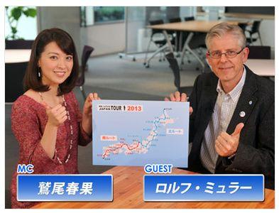 創造!ニッポンの元気 I 情報・ドキュメンタリー I BS12 TwellV(トゥエルビ)' - www_twellv_co_jp_program_documentary_nippon_html