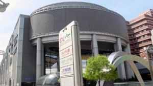 OCAT外観。大阪観光局「osaka info」より。