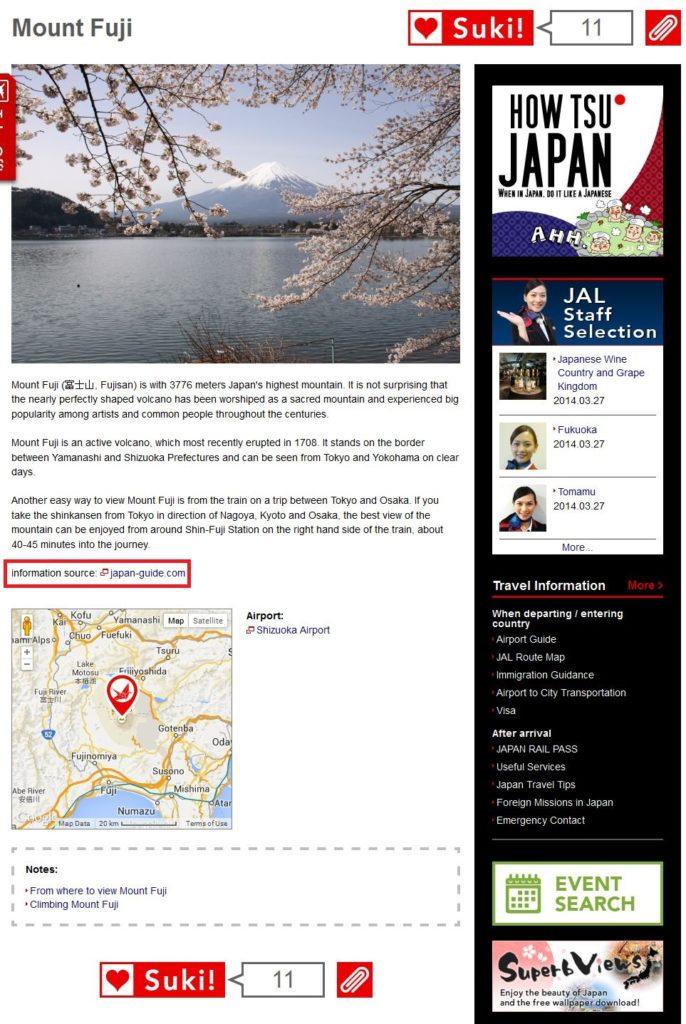 FireShot Screen Capture #204 - 'JAL Guide to Japan - Mount Fuji' - www_world_jal_com_world_en_guidetojapan_detail_index_html_spot_code=mountfuji