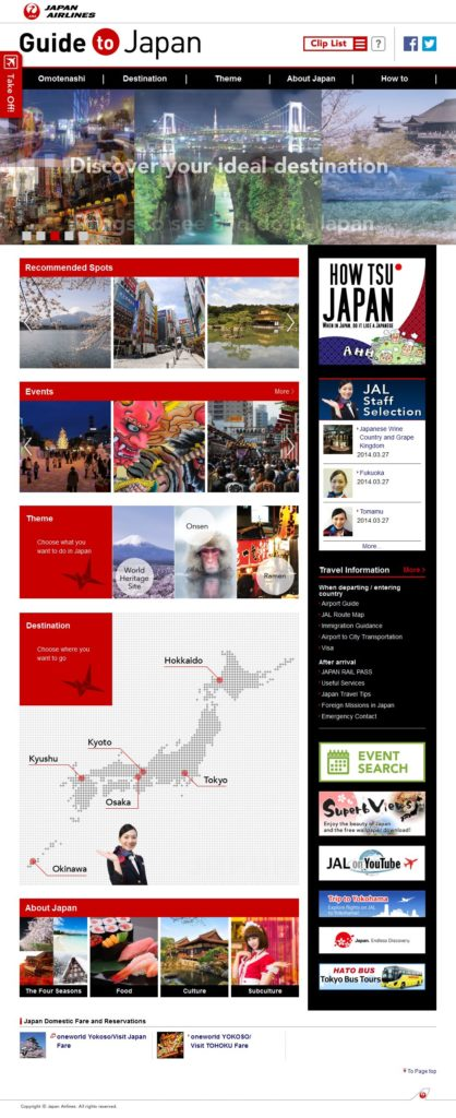 FireShot Screen Capture #205 - 'JAPAN AIRLINES - JAL Guide to Japan' - www_world_jal_com_world_en_guidetojapan