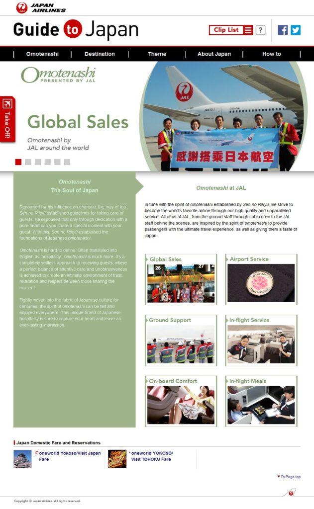 FireShot Screen Capture #206 - 'JAL Guide to Japan - Omotenashi' - www_world_jal_com_world_en_guidetojapan_omotenashi