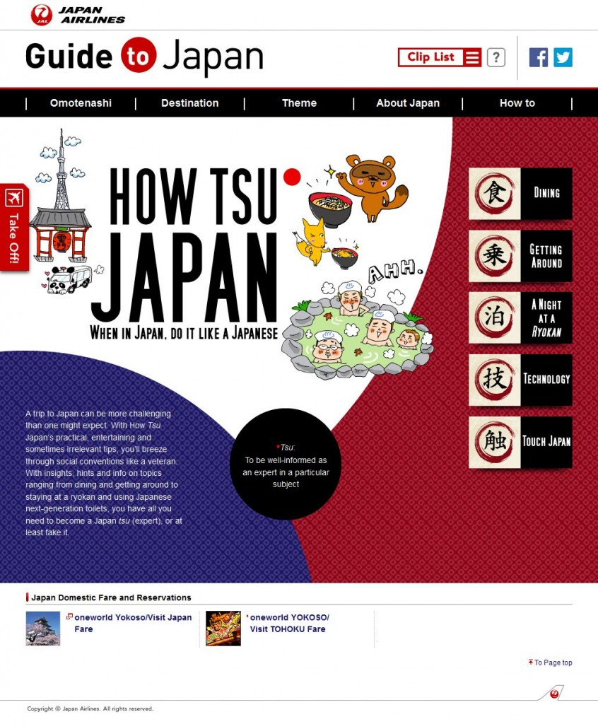 FireShot Screen Capture #207 - 'JAL Guide to Japan - HOW TSU JAPAN' - www_world_jal_com_world_en_guidetojapan_howto