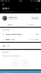 zagreb_Uber利用