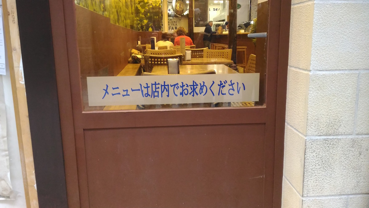 P_20161226_142012