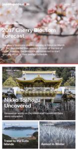 japan_guide_screenshot