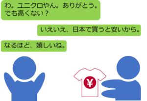 uni_02