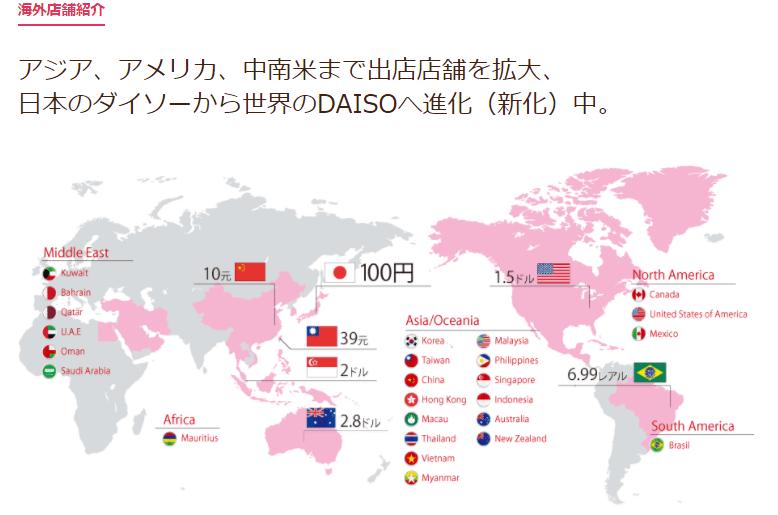 100円ショップ2.JPG