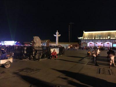 夜の龍亭景区