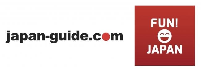 japan-guide.comとFun! Japanが提携