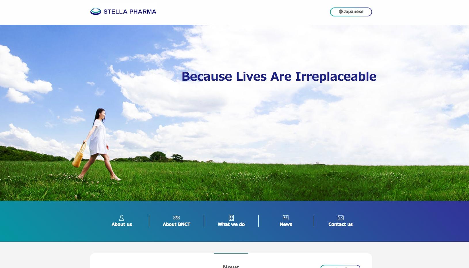 stella-pharma_img_01